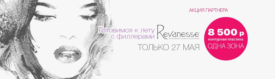 rev25may