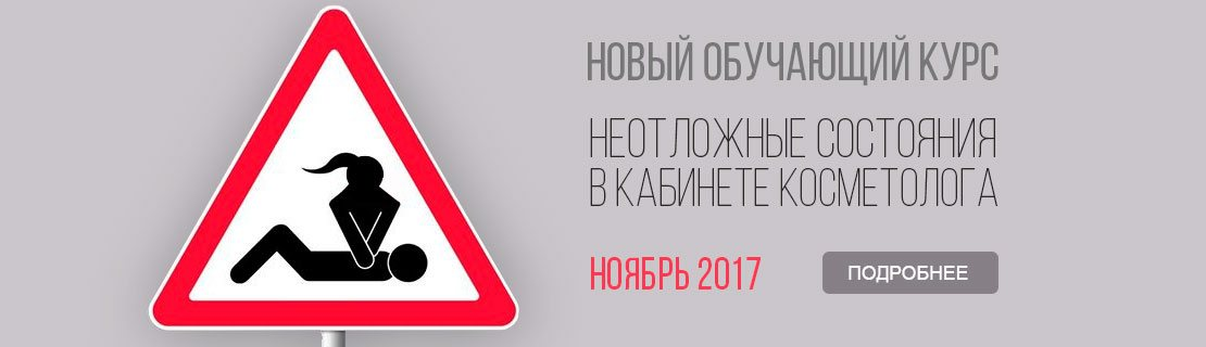 simclassNov2017