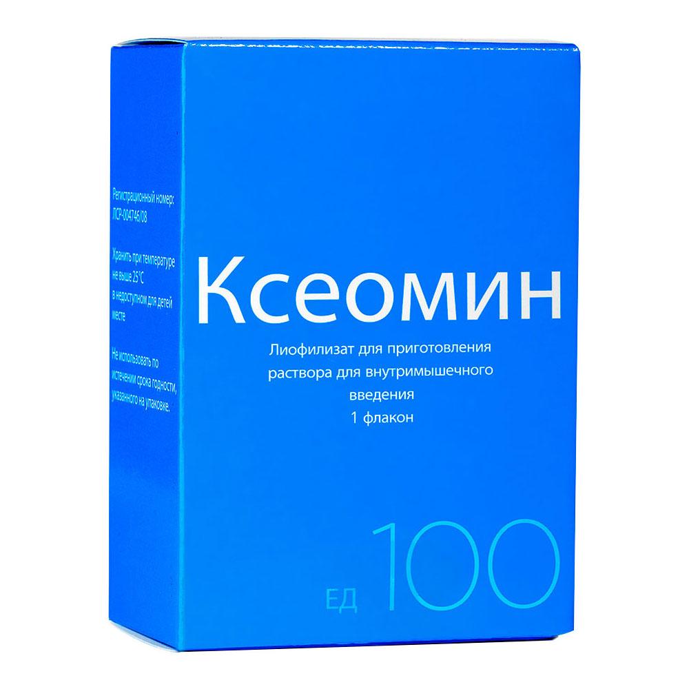 Xeomin (Ксеомин)